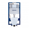 TOTO MH CWT437117MFG Wall-Hung Toilet & In-Wall Tank System